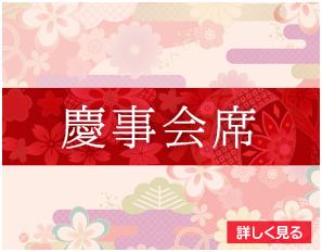 keiji_linkbt.jpg