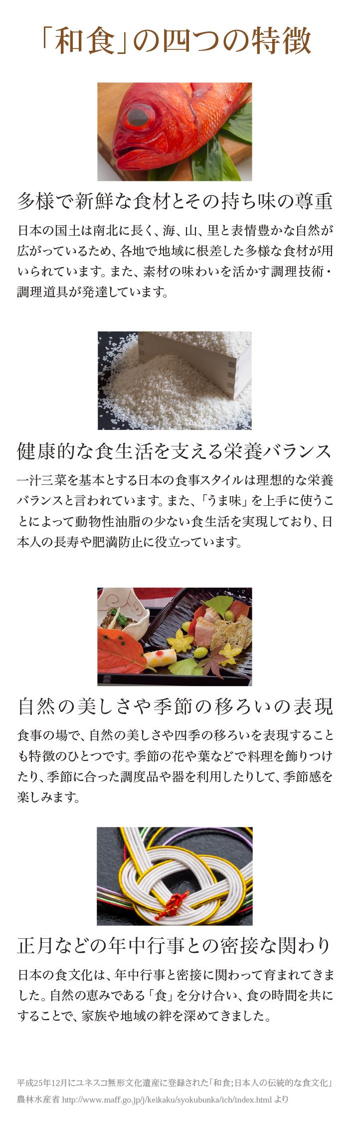 tokucho_s.jpg